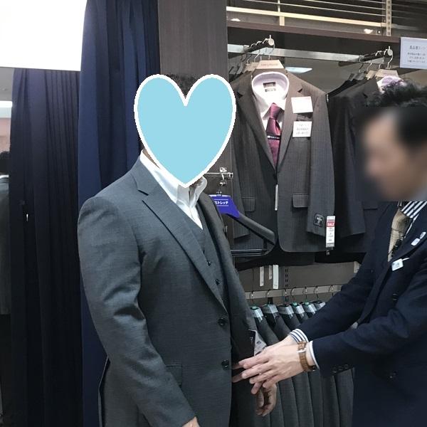 結婚相談所のサポートの例:お洋服の買い物アドバイス