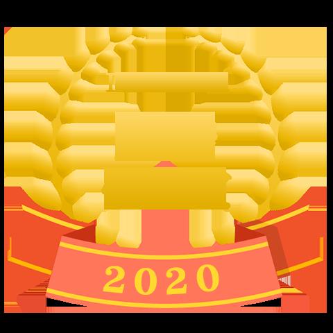 シーネット結婚相談所はIBJ Award成績優秀賞2020を受賞
