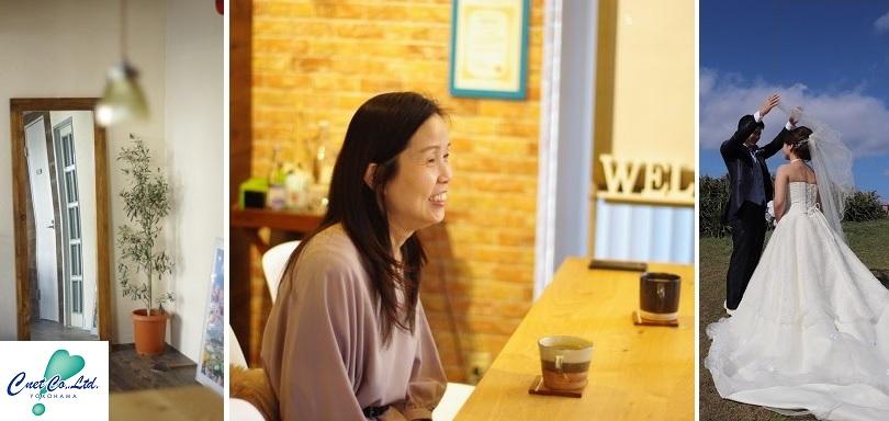 川崎横浜エリアおススメの結婚相談所シーネット